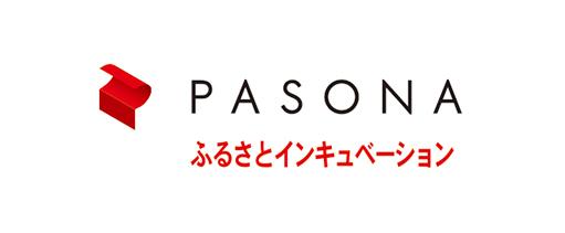 PASONA ふるさとインキュベーション